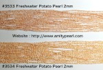 3533_3534 potato pearl 2mm natural colour.jpg