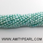 5152 rice pearl 2mm blue green.jpg
