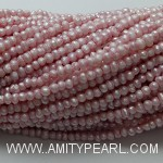 5162 potato pearl 1.5-2mm pink.jpg