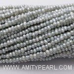 7323 potato pearl 1.75-2mm blue.jpg