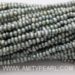 7341 potato pearl 1.75mm blue.jpg