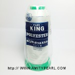 6534 fujix king polyester thread No.8 1000m.jpg