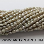 5134 rice pearl 1.5-2mm grey color.jpg