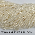 Keshi Pearls 1mm